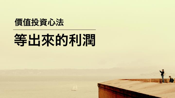螢幕快照 2015-08-02 下午2.01.49